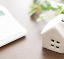 Visuel de l'article 5 stratégies pour estimer la valeur de votre bien immobilier